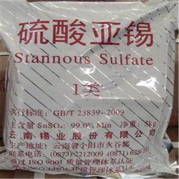 Stannous Sulfate with Cas 7488-55-3