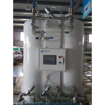 Psa Oxygen Plant Supported Gas Supply System