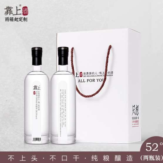 Chinese Alcohol Baijiu High Alcohol Content