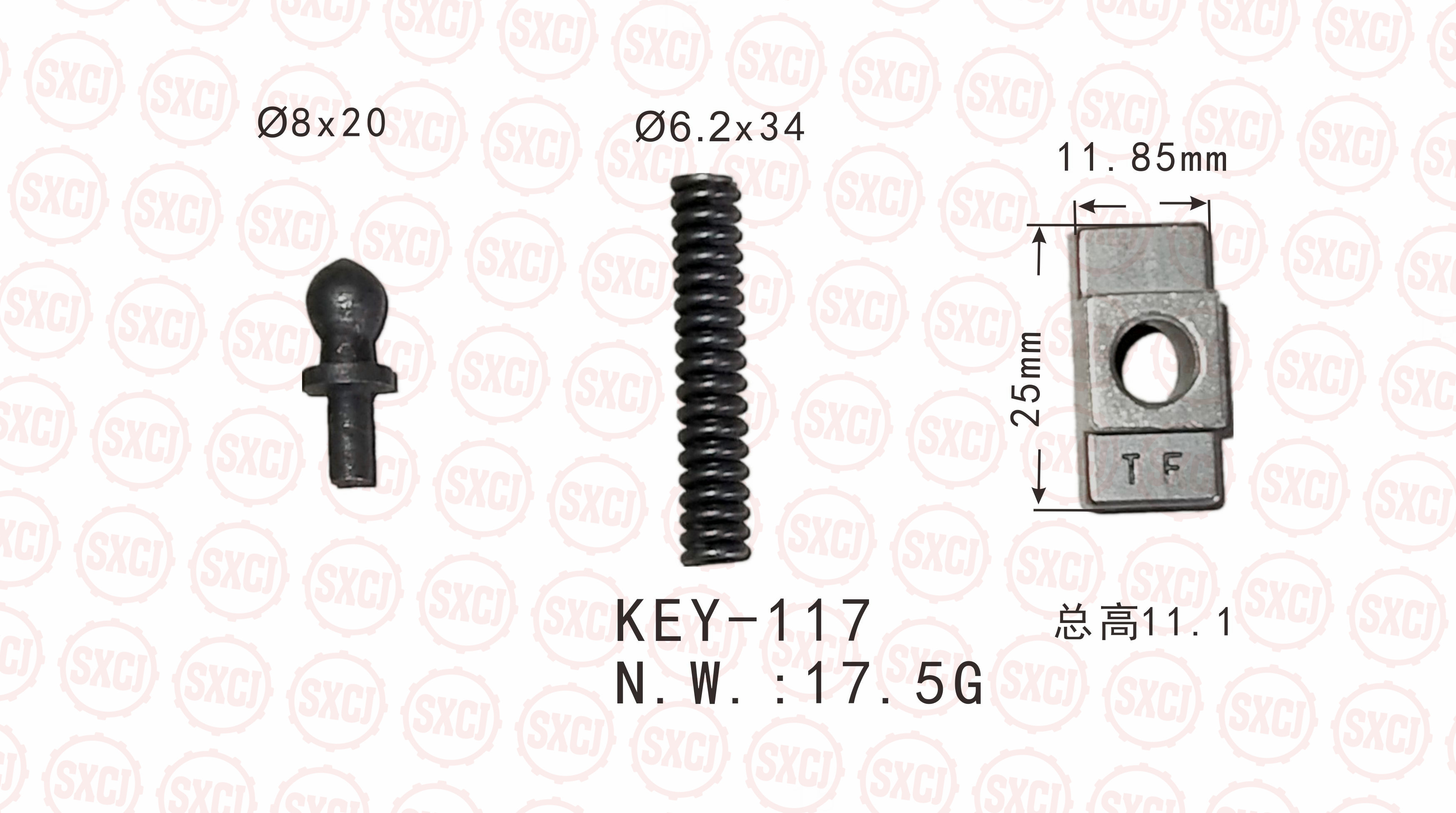 Auto Parts Synchronize Key Series