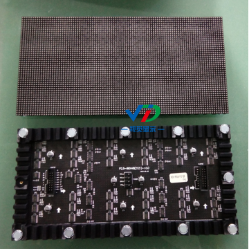 P2.5 flexible soft led display panel