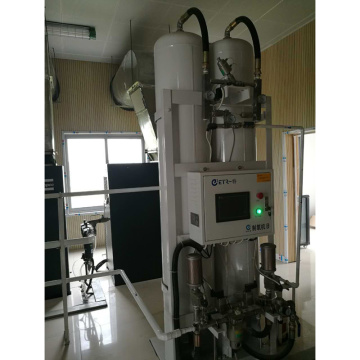 Hospital Oxygen Gas Filling Station Plant