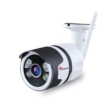 Outdoor Floodlight Surveillance Camera
