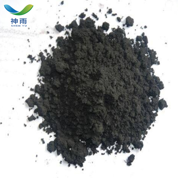 High Purity 99% Nickel Oxide Price