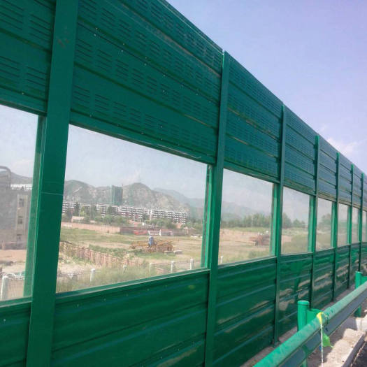 Acoustic Sound Noise Barrier Fencing