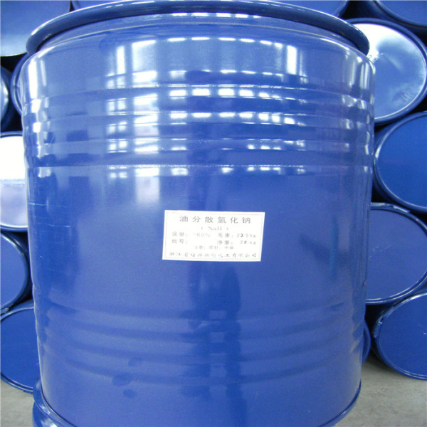 Sodium Hydride With Cas 7646-69-7