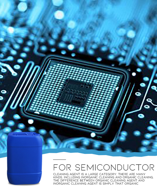 semiconductor cleaning (1)