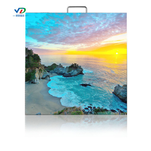 PH2.5 HD LED Display 640x640mm