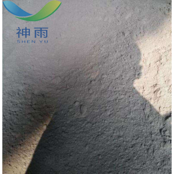 High Quality Barium Sulfide with CAS No. 21109-95-5