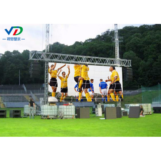 PH4Outdoor Mobile LED Display with 512x512mm cabinet