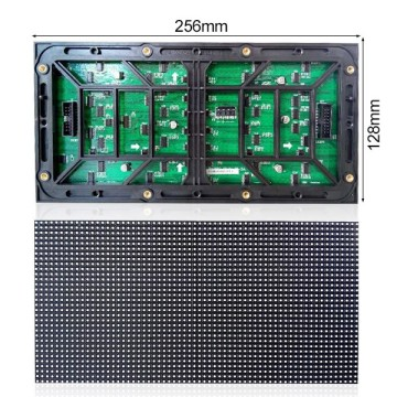 PH8 Outdoor LED Display Module with 256x128mm