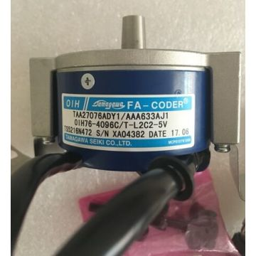 Rotary Encoder for OTIS MRL Elevators AAA633AJ1