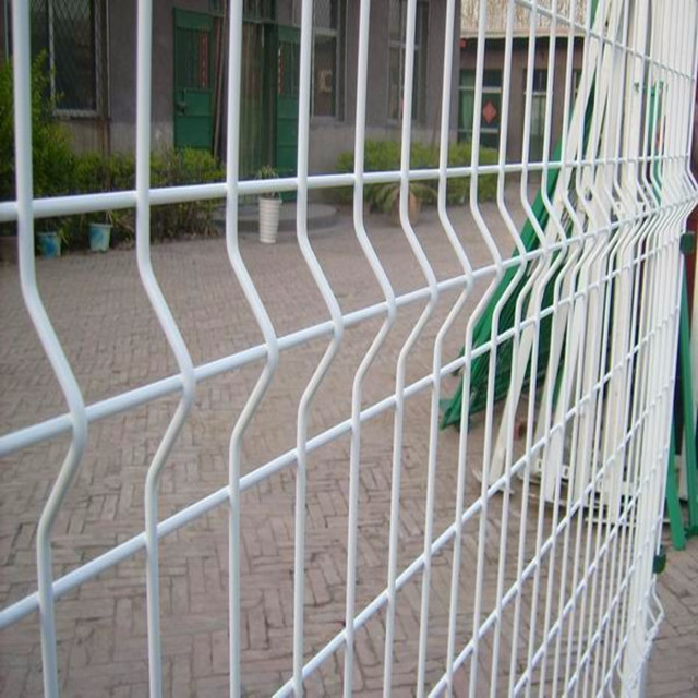 Railway Side Fence