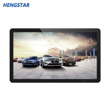 Android WIFI Interactive Digital Signage HSDS Series
