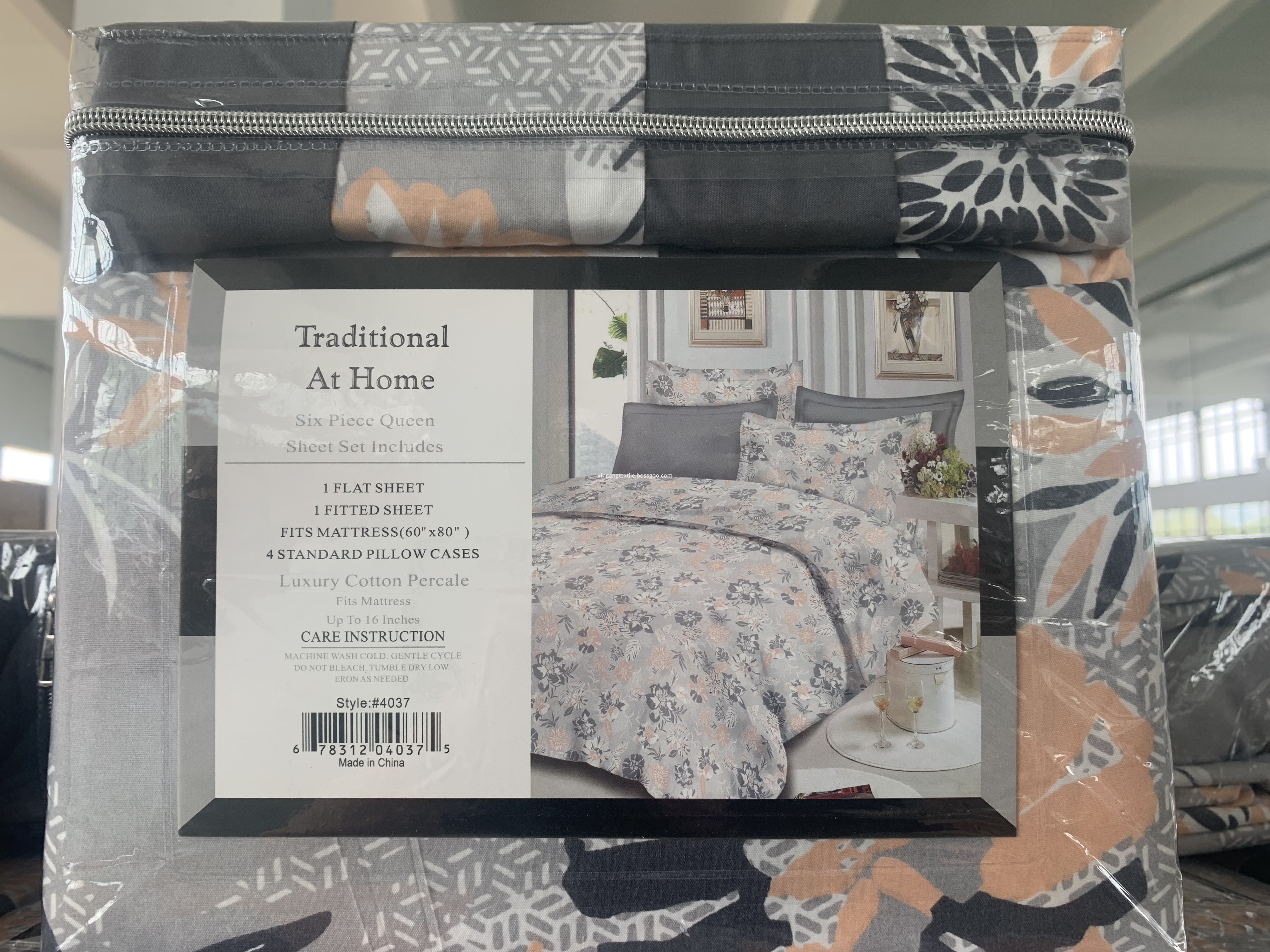 Bedding Sets Xingang Textile