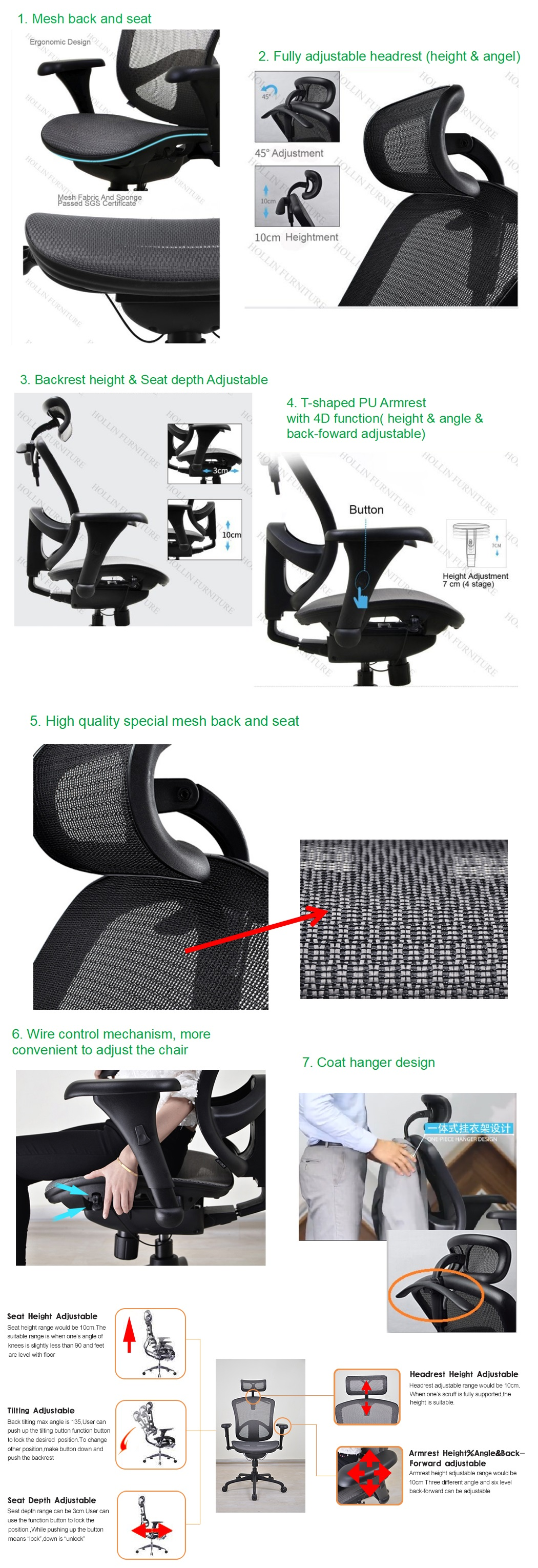 office chair details