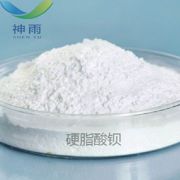 High Purity Barium stearate with CAS No. 6865-35-6