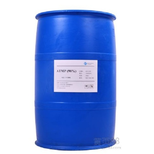 Amino Trimethylene Phosphonic Acid CAS NO. 6419-19-8