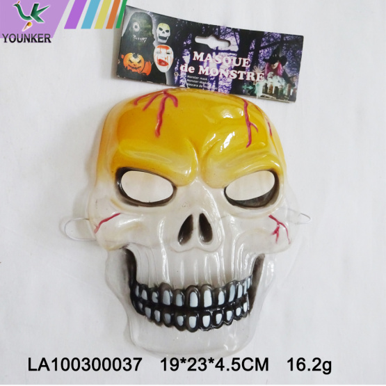 Halloween party scare mask