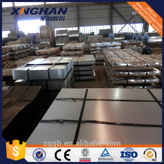 Alibaba cheap zinc coated galvanized plain steel plate