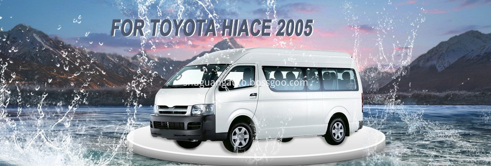 Toyota Hiace 2005-up