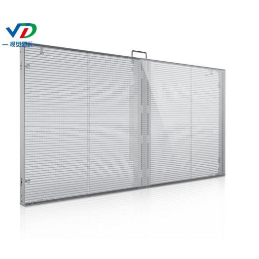 PH3.08-7.81Transparent LED Display with 1000X500mm cabinet