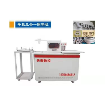 Flat Automatic Bending Machine
