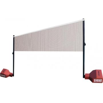 BWF Approved badminton net post