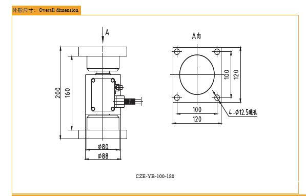 Drawing of CZE-YB high temperature load cell