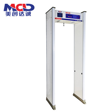 10 Zones Walkthrough Metal Detector
