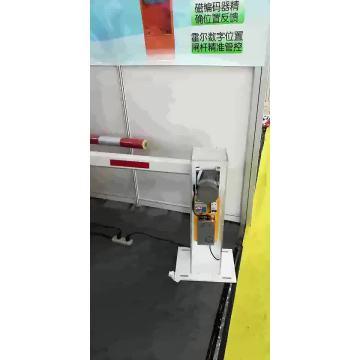 For 4M Automatic Boom Barrier |Motor Barrier Gate
