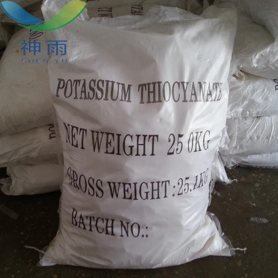 High Purity Potassium Thiocyanate With Cas No 333 20 0