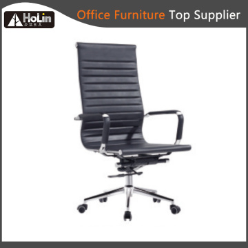 Modern Popular Swivel Armrest Eames Office Chair