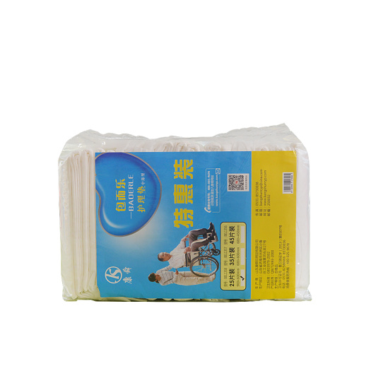 Dry Surface 60*90 Nursing Under Pad in Bulk