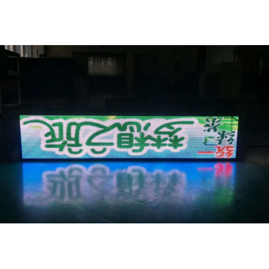 PH4 Bus LED Display