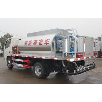 Brand New Dongfeng 4tons Asphalt Distribution Truck