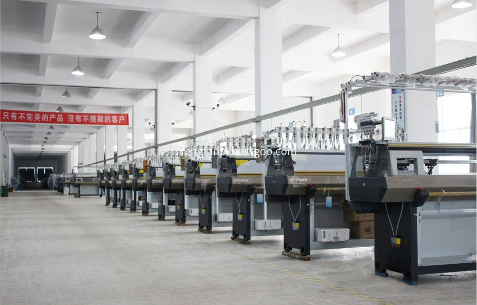 Shoe Upper Knitting Machine