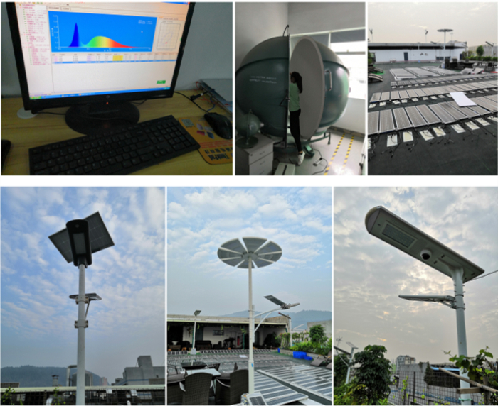 test of solar street light