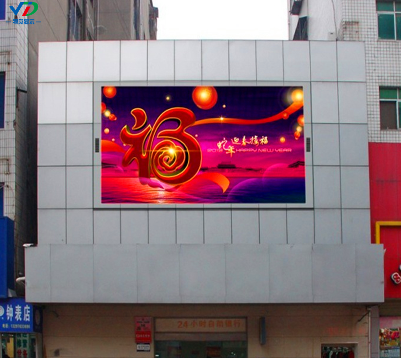 Outdoor Fixed Led Electronic Display