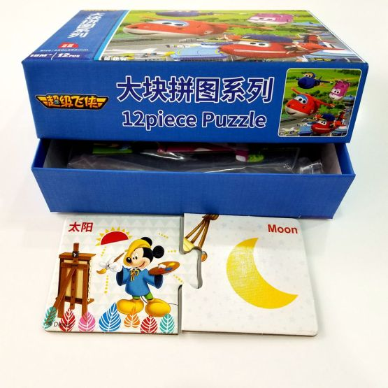 Gift Packaging Color Box Printing