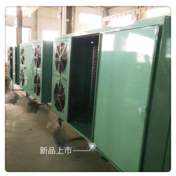 FNV Type Cold Room Evaporator