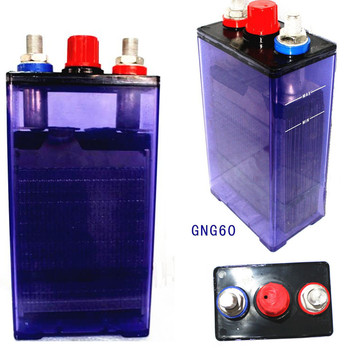 high rate 60ah nickel cadmium battery