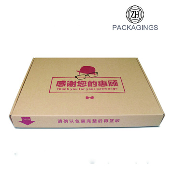 Cheap Corrugated Shipping Box Packing