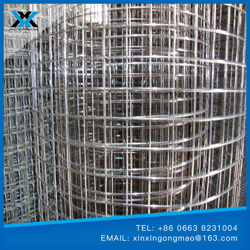 Steel Mesh Screen