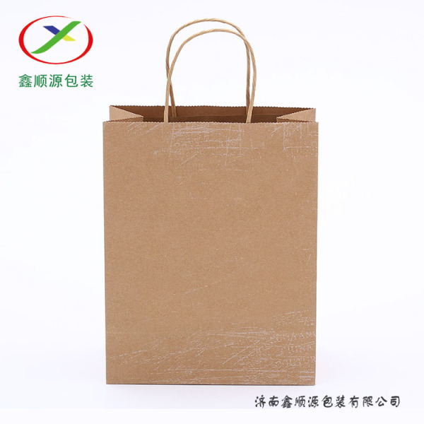 CMYK brown kraft paper bag