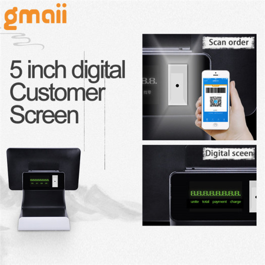 Gmaii Pos Software for Retail Electronic Cash Register