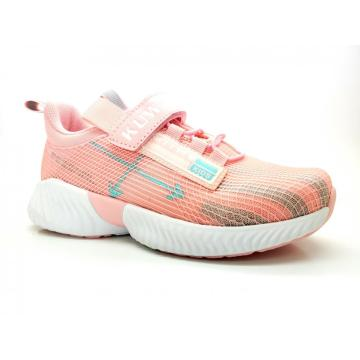Stylish Children's Casual Shoes