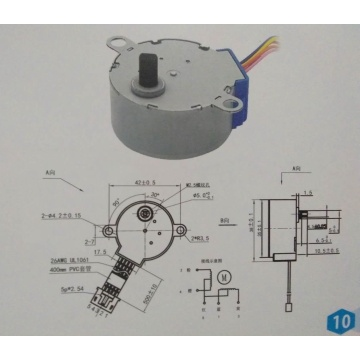 dc worm gear reducer stepper motor