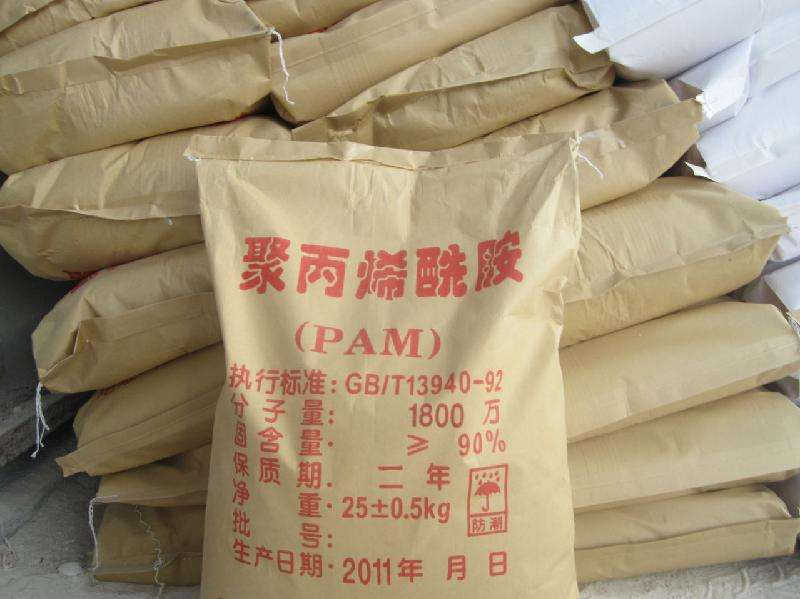 Cationic Polyacrylamide Flocculan