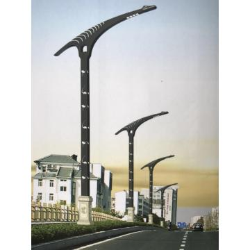 The Graphene Street lamp